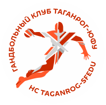 "Гандбольный клуб ""Таганрог – ЮФУ"""